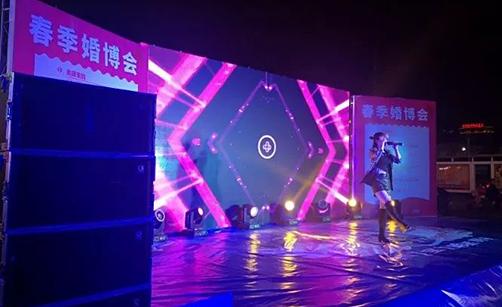 天长婚博会_2019年4月19日-5月18日天发广场