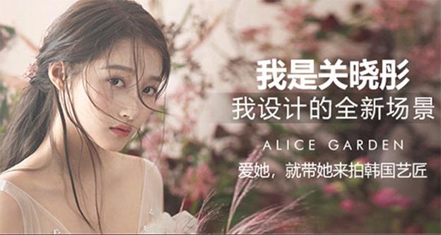 2019秋季中国(杭州)婚博会[婚照旅拍]参展商预约礼一览