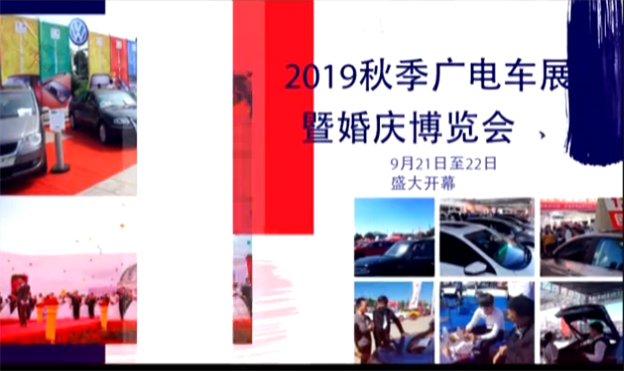 焦作婚博会|2019年9月21-22日大明宫建材家居广场