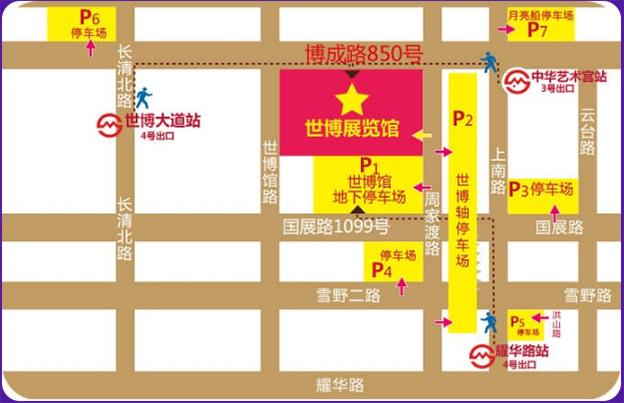 2020上海婚博会门票+时间+活动+商家+怎么样