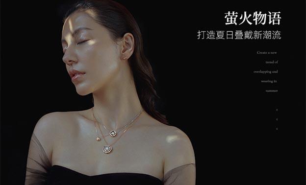 MCLON曼卡龙珠宝参展杭州婚博会[订单送钻石手镯]