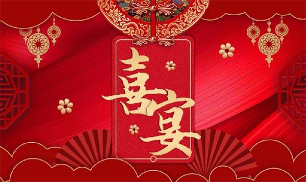 [北京喜宴展]2021时间+地点+优惠+门票